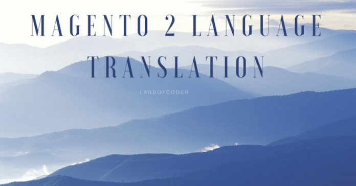 magento 2 language translation