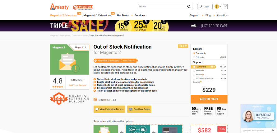 Magento 2 Out of Stock Notification Extension byAmasty