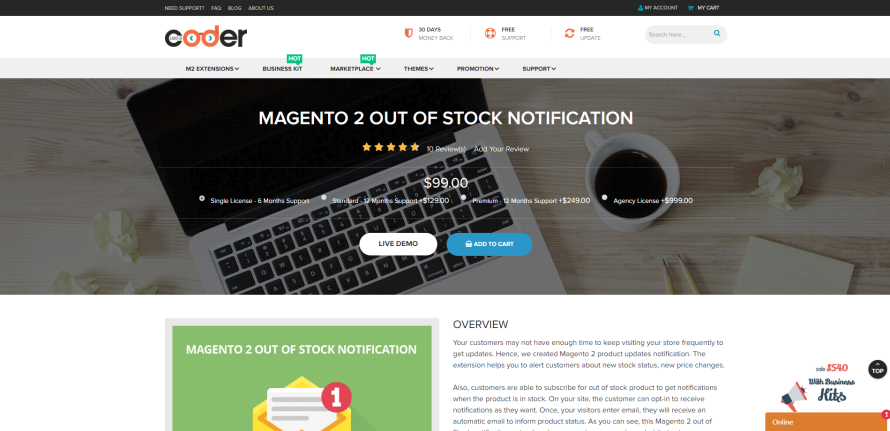 Magento 2 Out of Stock Notification Extension by Landofcoder